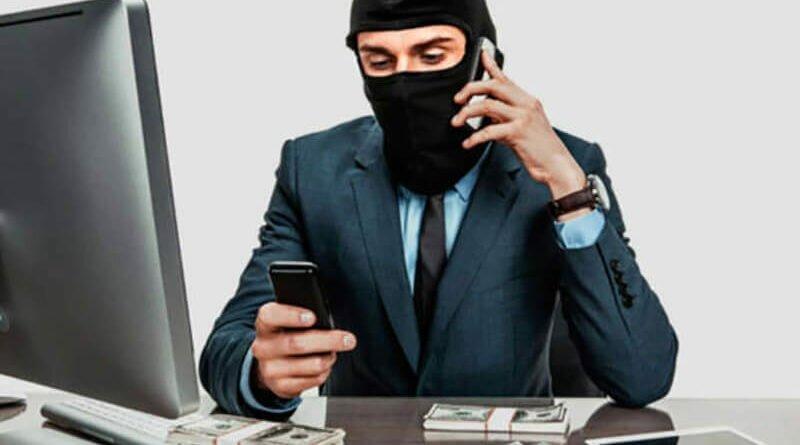 Банковские мошенники по телефону