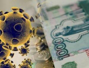 Как оформить страховку от коронавируса