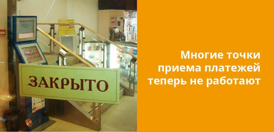 Как платить кредиты во время коронавируса в России