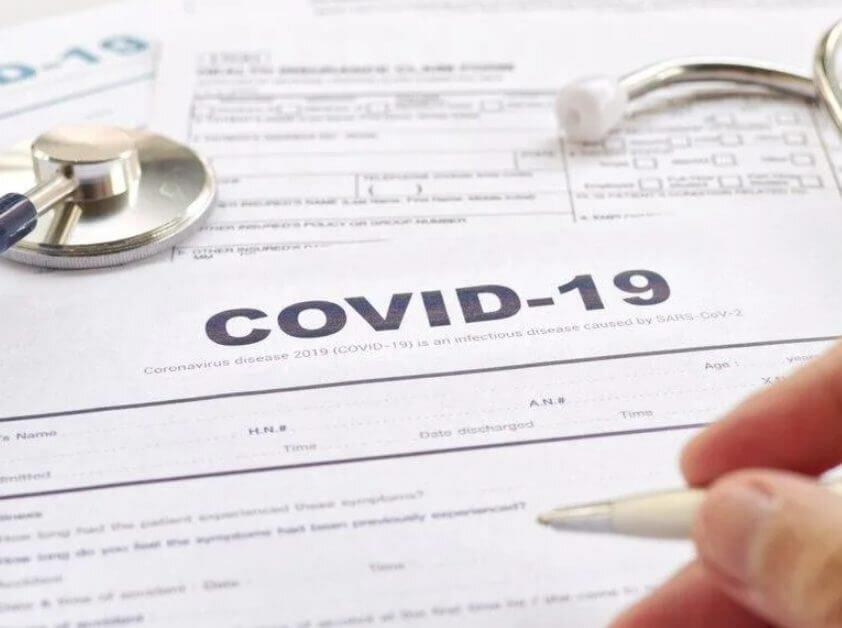 Какую сумму лечения коронавируса покрывает страховка
