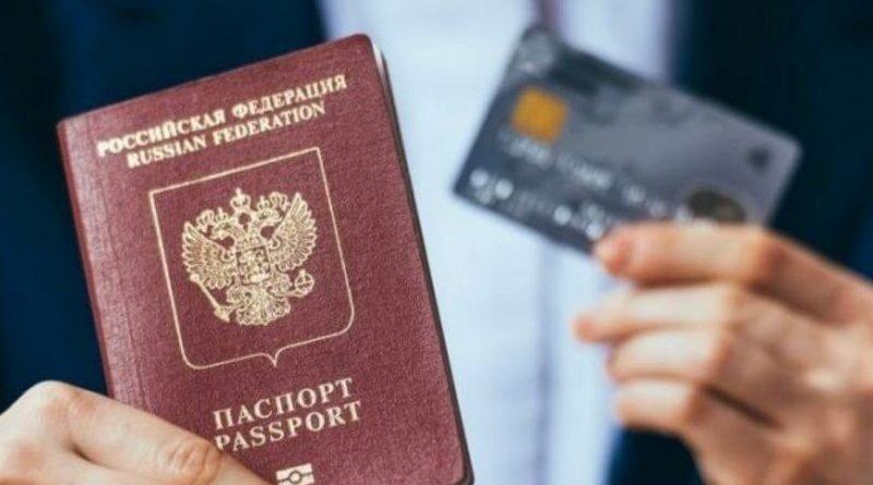Как оформить кредитную карту без регистрации?