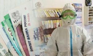Можно ли застраховаться от коронавируса в России