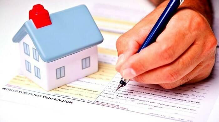 Порядок рефинансирования ипотеки